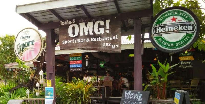 omg-sports-bar